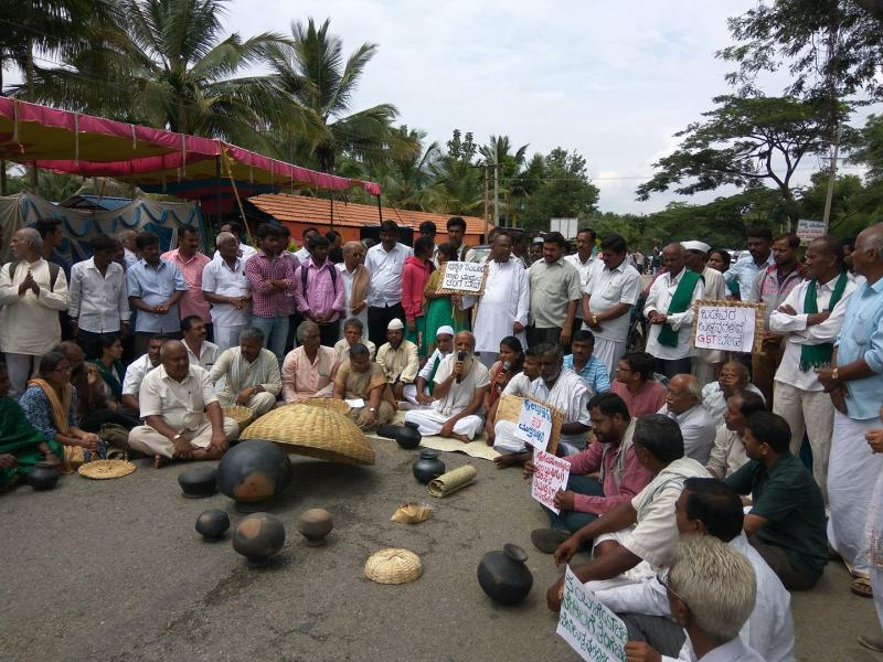 Arsikere GST protest