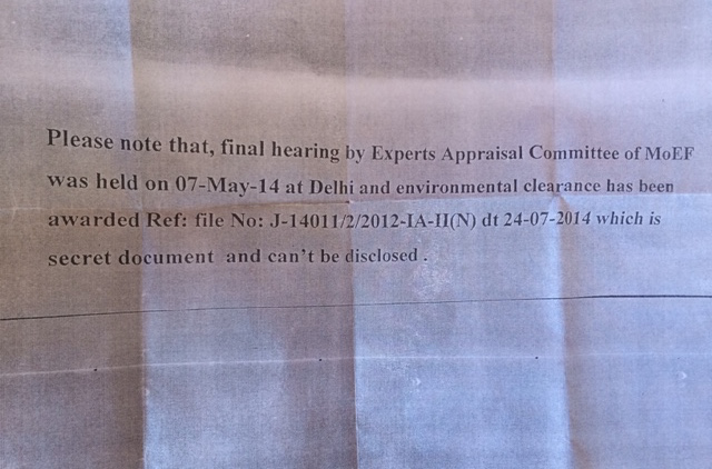 BARC unsigned note claiming Envti Clearance is secret