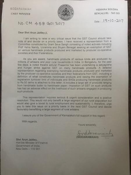 Karnataka CM Letter to Finance Min on 0% GST