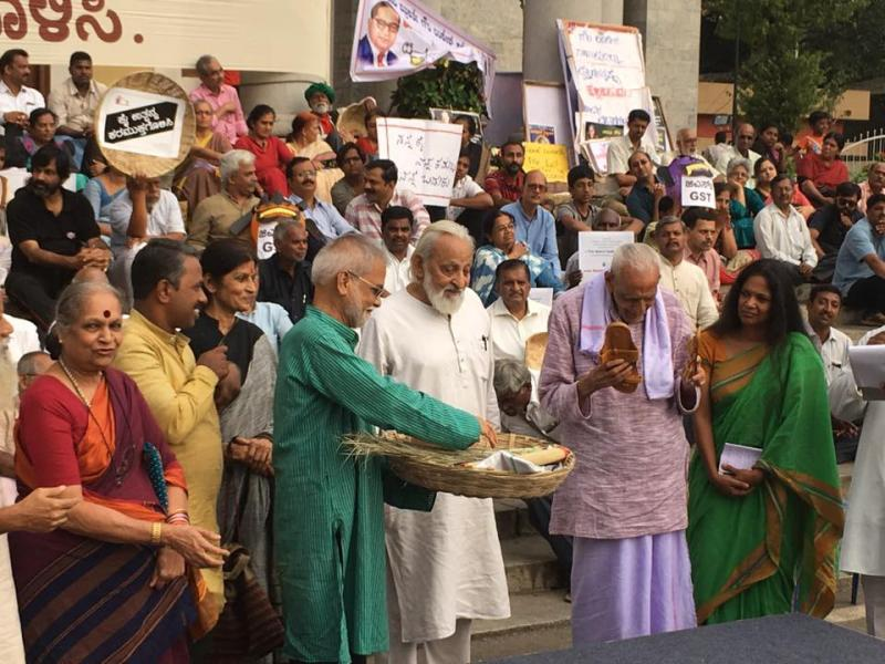 GST Satyagraha launch Town Hall Bangalore