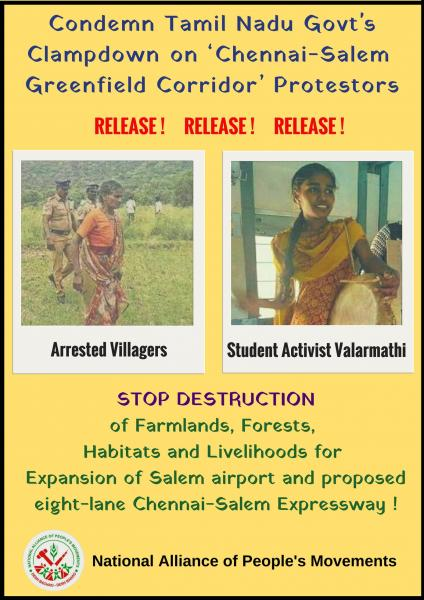 Release Valarmathi NAPM Poster